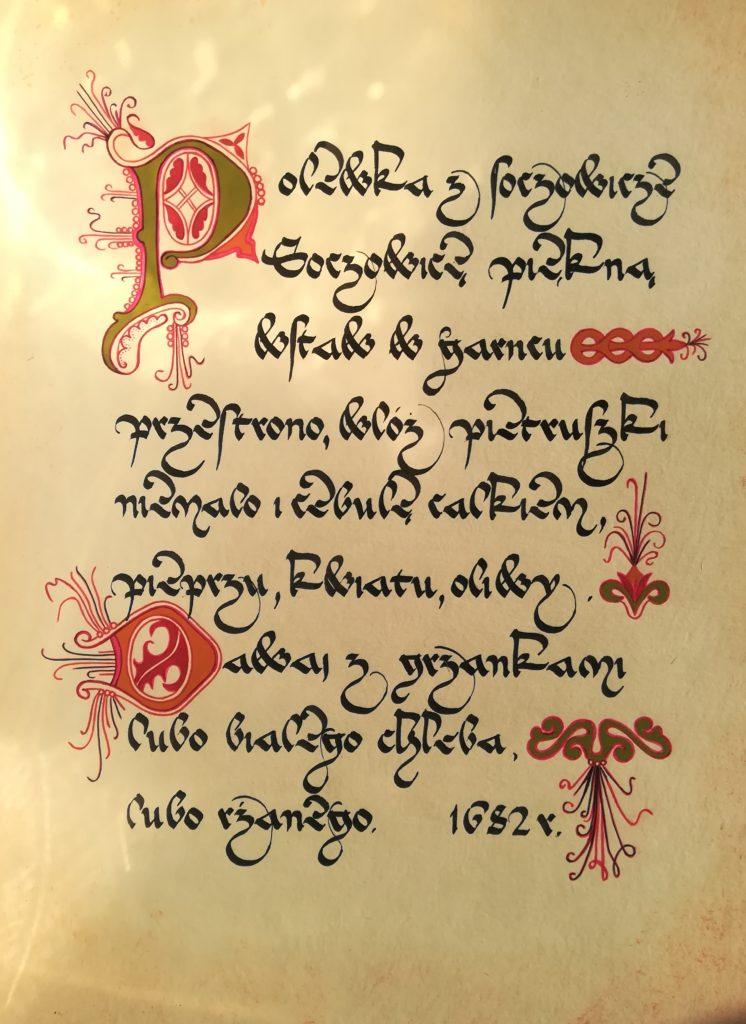 kaligrafia soczewica, najstarszy przepis na zupę z soczewicy, kuchnia staropolska zupa z soczewicy, Compendium Ferculorum przepisy